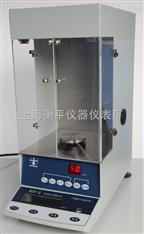 一级代理上海衡平BZY-2全自动表面张力仪