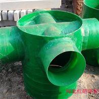 可定制地埋式玻璃钢检查井厂家直销批发