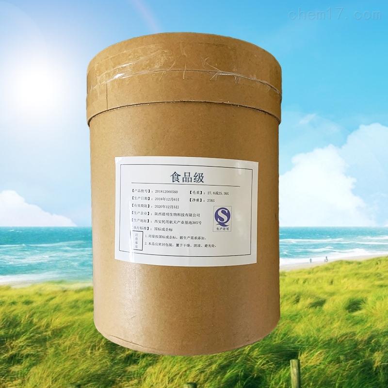 5'鸟苷酸二钠生产厂家价格