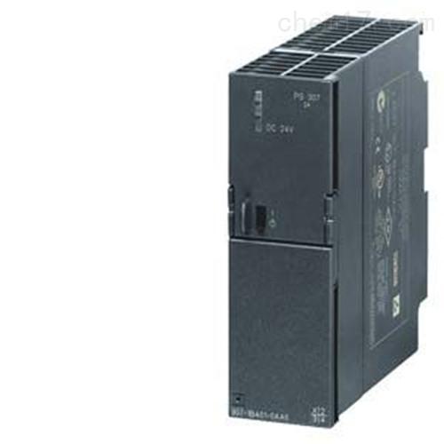 6ES7307-1BA00-0AA0西门子S7-300模块