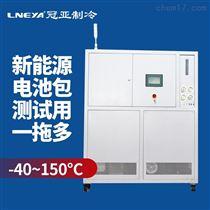 KRY-4A38W質子交換膜燃料電池高低溫測試機-冷卻系統