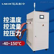 快速充电桩热管理-co燃料电池冷水机