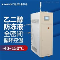 KRY-4A38W直接甲醇燃料電池液冷系統-熱管理