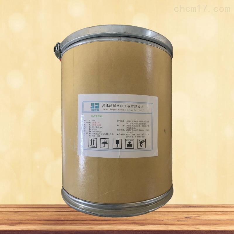 γ氨基丁酸生产厂家厂家