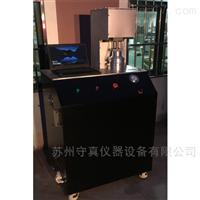 SUP_GLXT现货供应 熔喷布颗粒物过滤效率检测设备
