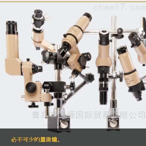 日本MIRUC觅拉克纤工业显微镜MS-45
