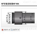 TPC-A日本MIRUC觅拉克纤镜头转换适配器NF-MA