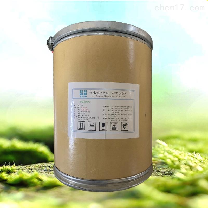 维生素C钙生产厂家厂家
