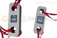 國產2-200kn無線測力計定製廠家