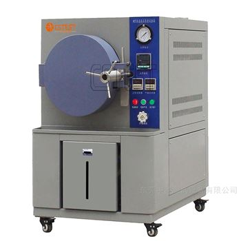 高温高压加速寿命老化试验箱