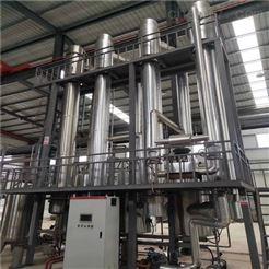 E10710B出售二手强制循环蒸发器