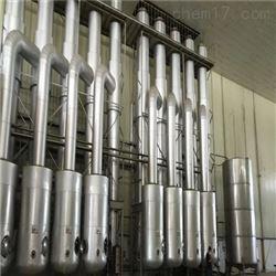 出售薄膜蒸发器