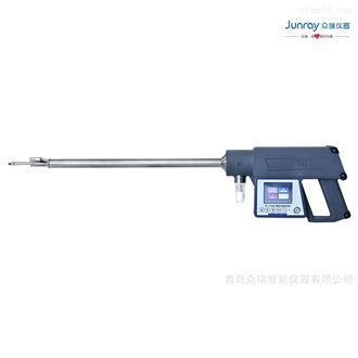 ZR-3760型便攜式油煙檢測儀