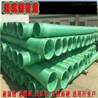 玻璃钢防腐排污排烟管道厂家批发