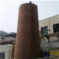 灰库防腐烟囱内壁防腐处理钢烟筒拆除