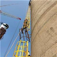 拆除烟筒烟囱内壁防腐安装维修冷却塔钢爬梯
