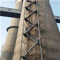 水塔新建水泥烟筒爬梯更换安装