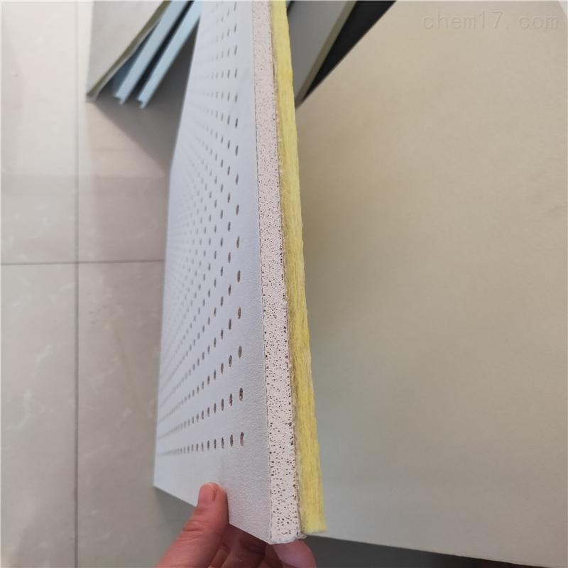 玻璃棉复合冲孔石膏天花板
