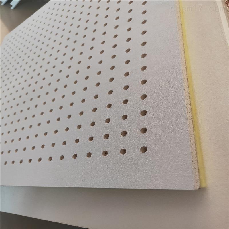 9.5mm穿孔吸音板石膏板复合玻璃棉
