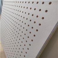 定制5公分冲孔石膏复合吸声墙板