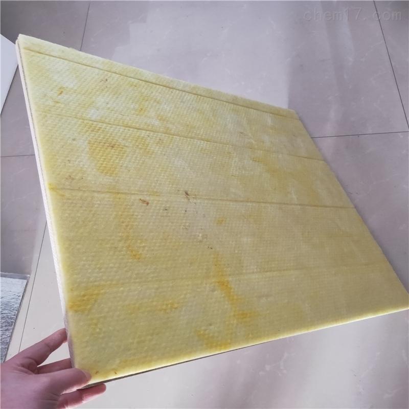 隔热硅酸钙穿孔装饰吸音板