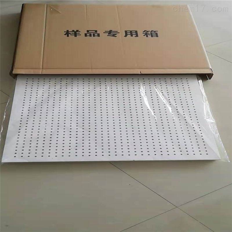50mm硅酸钙穿孔复合板保温隔热