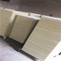 硅酸钙板复合玻璃棉吸音板