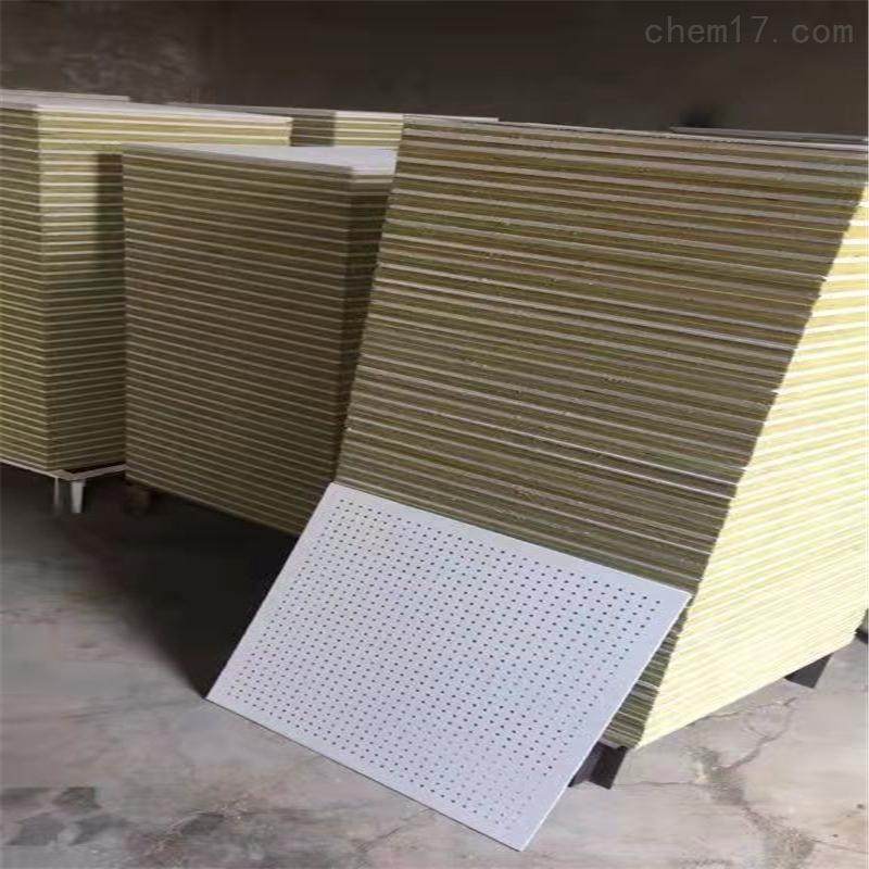 外墙用岩棉保温板
