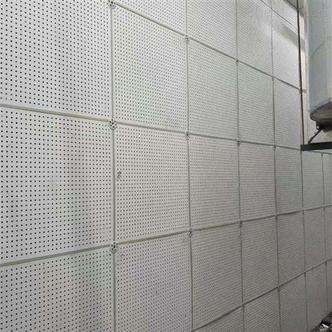 复合硅酸钙防潮穿孔吸音板