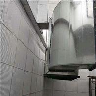 非石棉硅酸钙穿孔吸音板复合型材料