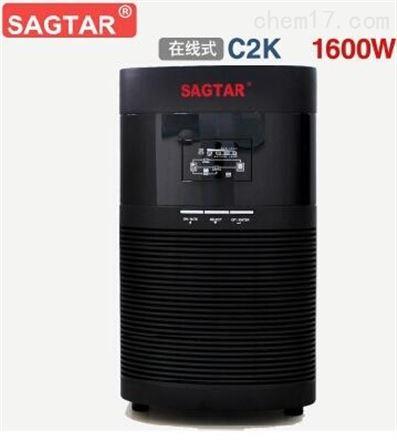 SAGTARUPS电源C2K 2KVA/1600W美国山特UPS