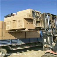 岩棉复合玻纤吸音板吊顶工厂