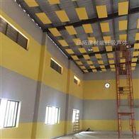 加工多规格岩棉玻纤吸音天花板