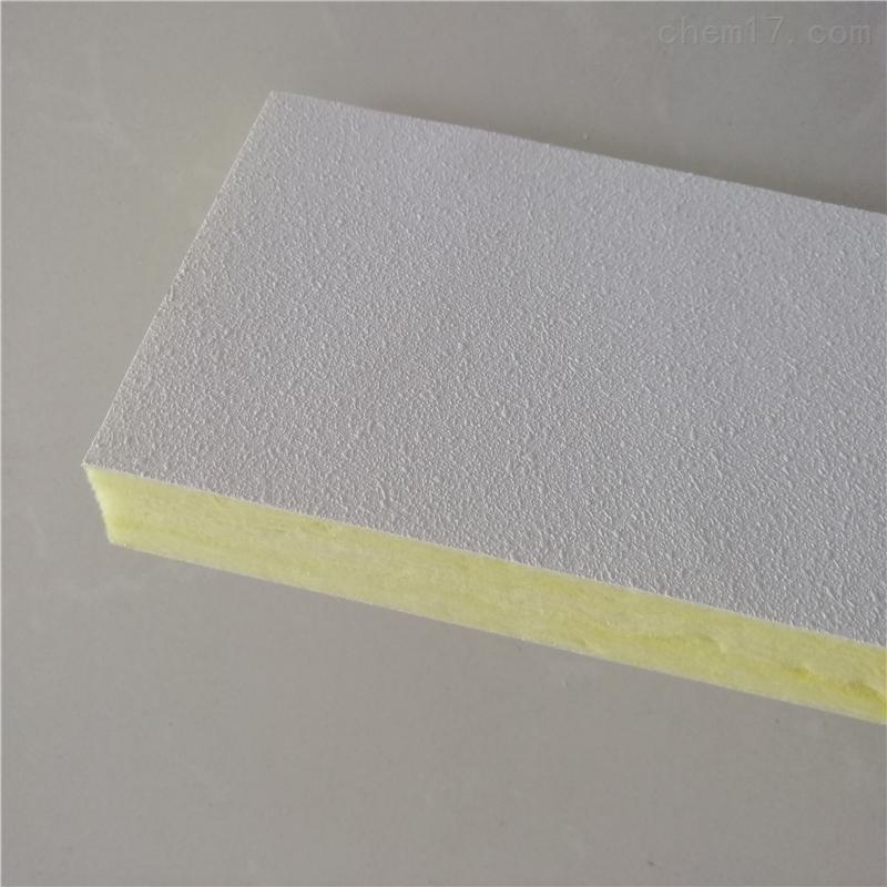纯棉制造玻纤天花板吸音隔音