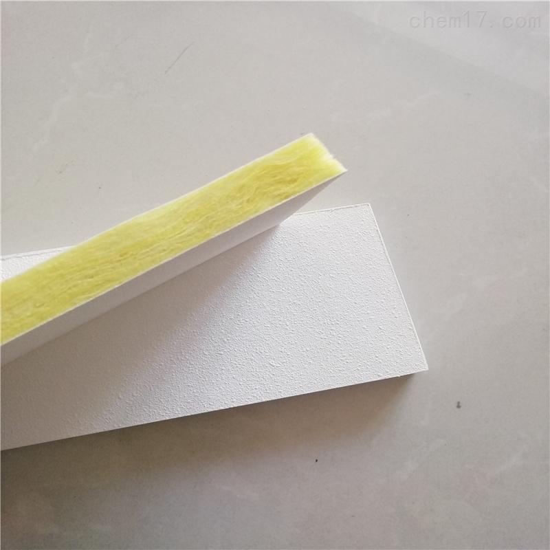 长条形玻纤吸音板垂片