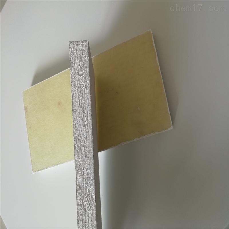 宿迁15mm消音玻璃纤维天花板