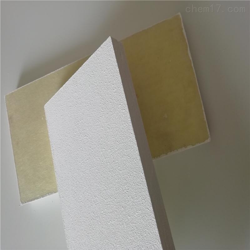 600*600玻纤吸音天花板装饰垂片