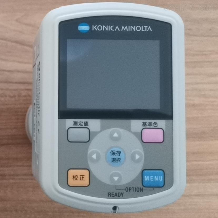 美能达CM-700d便携式分光光度计