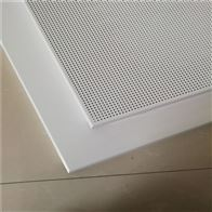 铝质吸音板墙板施工