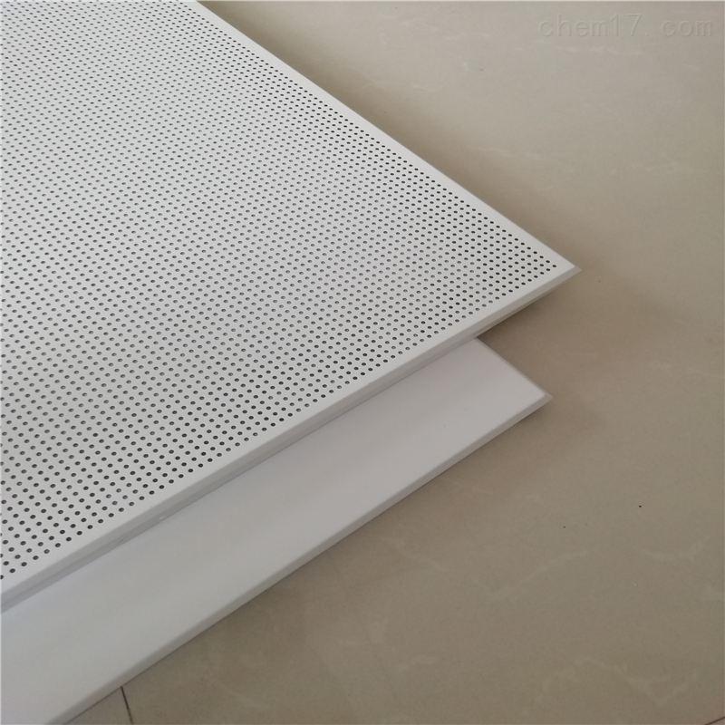 600*600吸音铝天花板