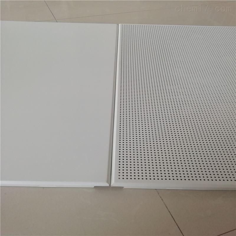 铝矿棉吸音复合板配电室天花板