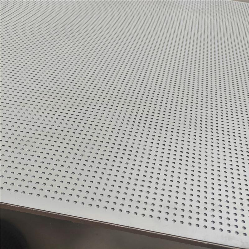 配电室防火C型铝吸音复合板