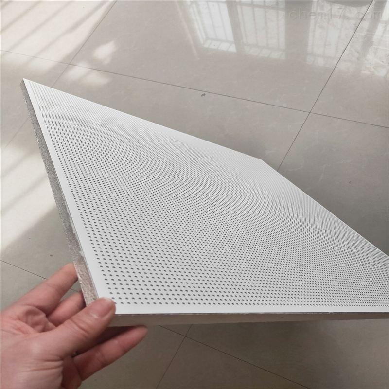 铝天花扣板吸音板云南发货
