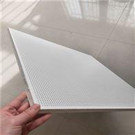 铝吸音扣板天花板