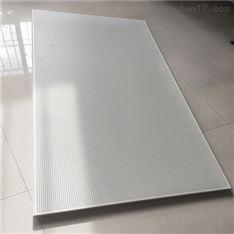 鋁合金吸音板復棉一體板