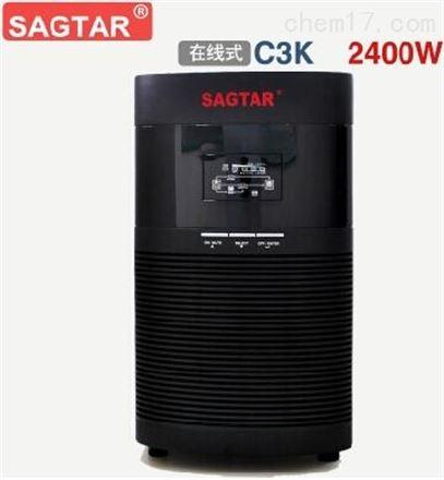 SAGTARUPS电源C3K 3KVA/2400W美国山特UPS