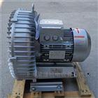 2QB 610-SAH162.2kw 紙箱機械漩渦高壓風機