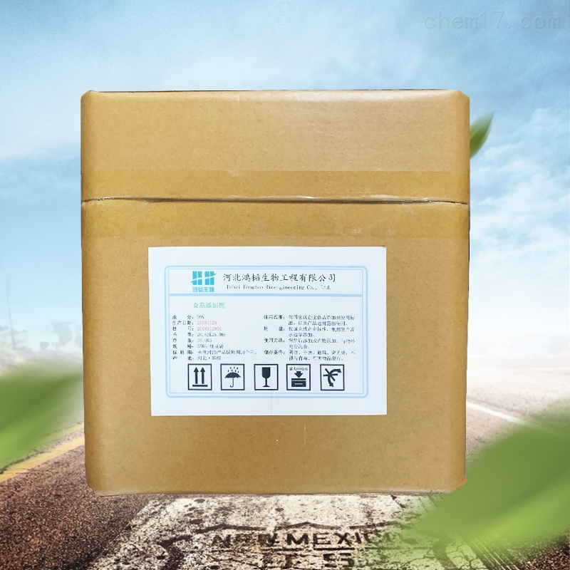 大豆分离蛋白生产厂家厂家