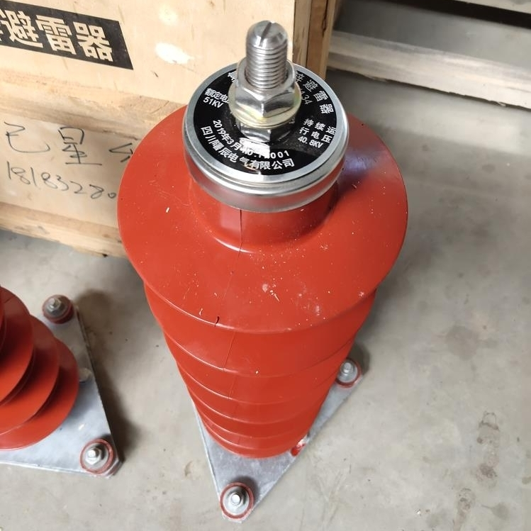 达州悬挂式35千伏高压避雷器