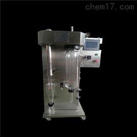 JOYN-8000T生物制品全不锈钢喷雾干燥机